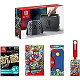 【Amazon.co.jp限定】【液晶保護フィルムEX付き (任天堂ライセンス商品) 】Nintendo Switch Joy-Con (L) / (R) グレー+スーパーマリオオデッセイ+QUICK POUCH COLLECTION for Nintendo Switch (スーパーマリオ) Type-A +オリジナルラゲッジタグ