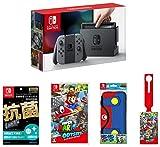 【Amazon.co.jp限定】【液晶保護フィルムEX付き (任天堂ライセンス商品) 】Nintendo Switch Joy-Con (L) / (R) グレー+スーパーマリオオデッセイ+QUICK POUCH COLLECTION for Nintendo Switch (スーパーマリオ) Type-A +オリジナルラゲッジタグ【オリジナルマリオグッズが抽選で当たるシリアルコード配信 (2018/1/8注文分まで) 】
