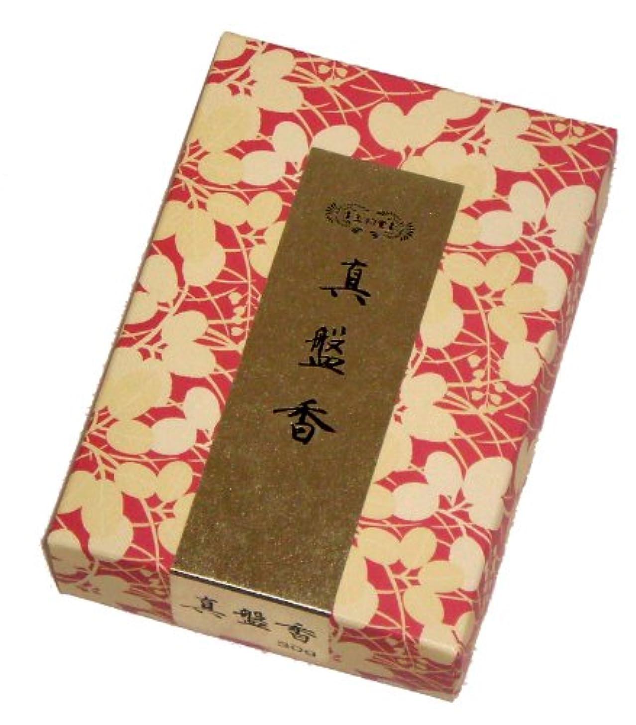 包括的文化経験玉初堂のお香 真盤香 30g #615