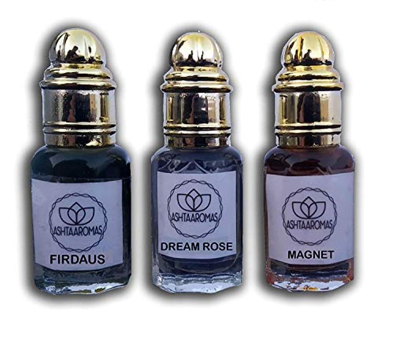 露揃えるシネウィハーブアター(8 MLごとに)持続3つのアターフィルダウス、ドリームローズとカストリアターロングのコンボ|アターITRA最高品質の香水はアターを持続長いスプレー