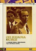 Qui Squadra Mobile - Stagione 01 (3 Dvd) [Italian Edition]