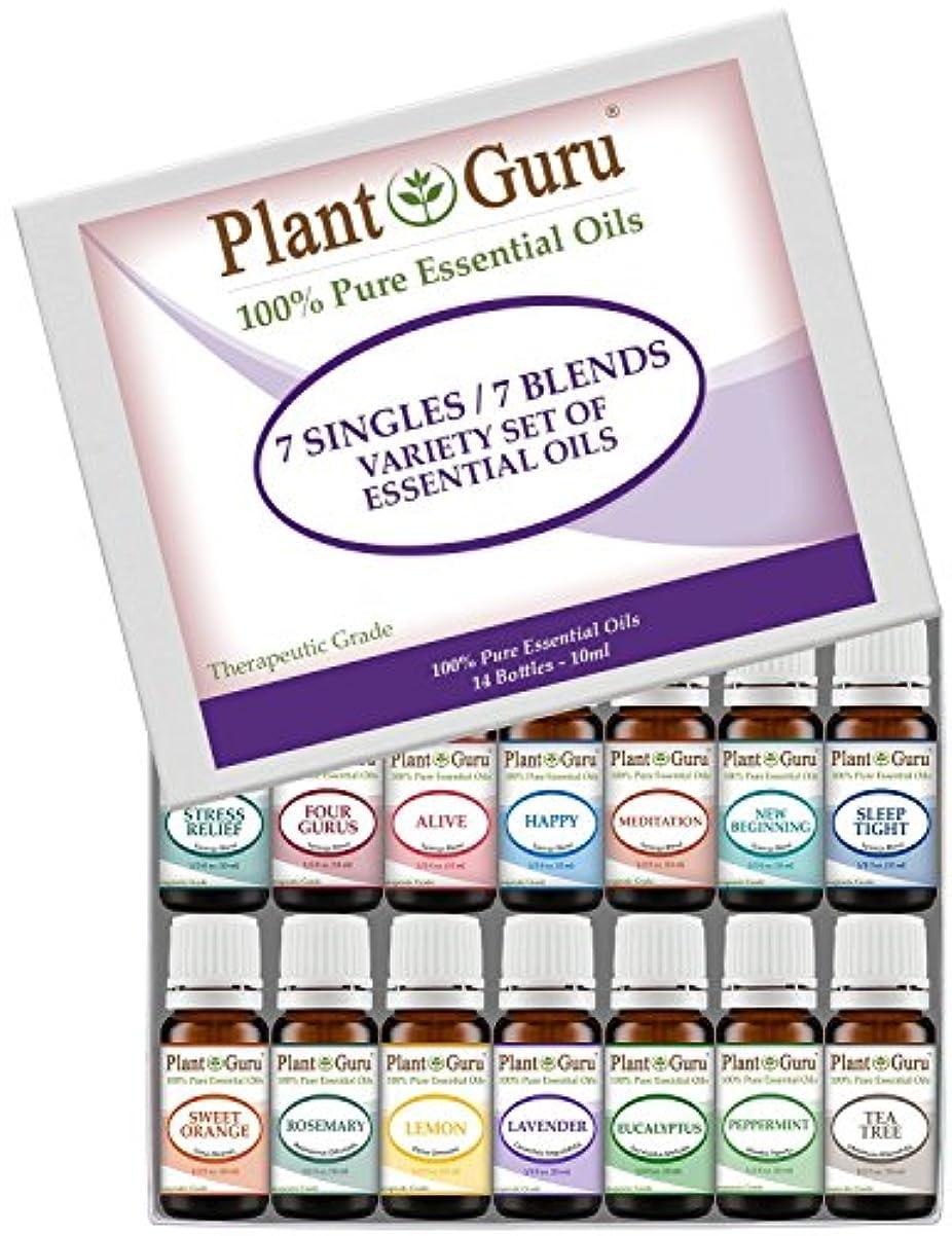 一握りペナルティ教えるPremium Essential Oil Variety Sampler Set 14 Pack - 7 Singles & 7 Blends - 100% Pure Therapeutic Grade 10 ml. Set Includes 14/10 ml. Bottles by Plant Guru