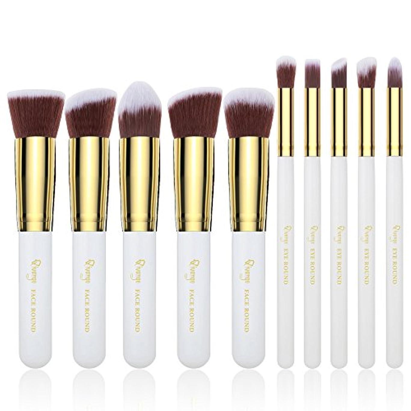 収まる主要な素晴らしいですQivange化粧筆 メイクアップブラシ 10本 高級繊維 基本的なメイクブラシセット 肌触り気持ちいい(ホワイト+ゴールド) …