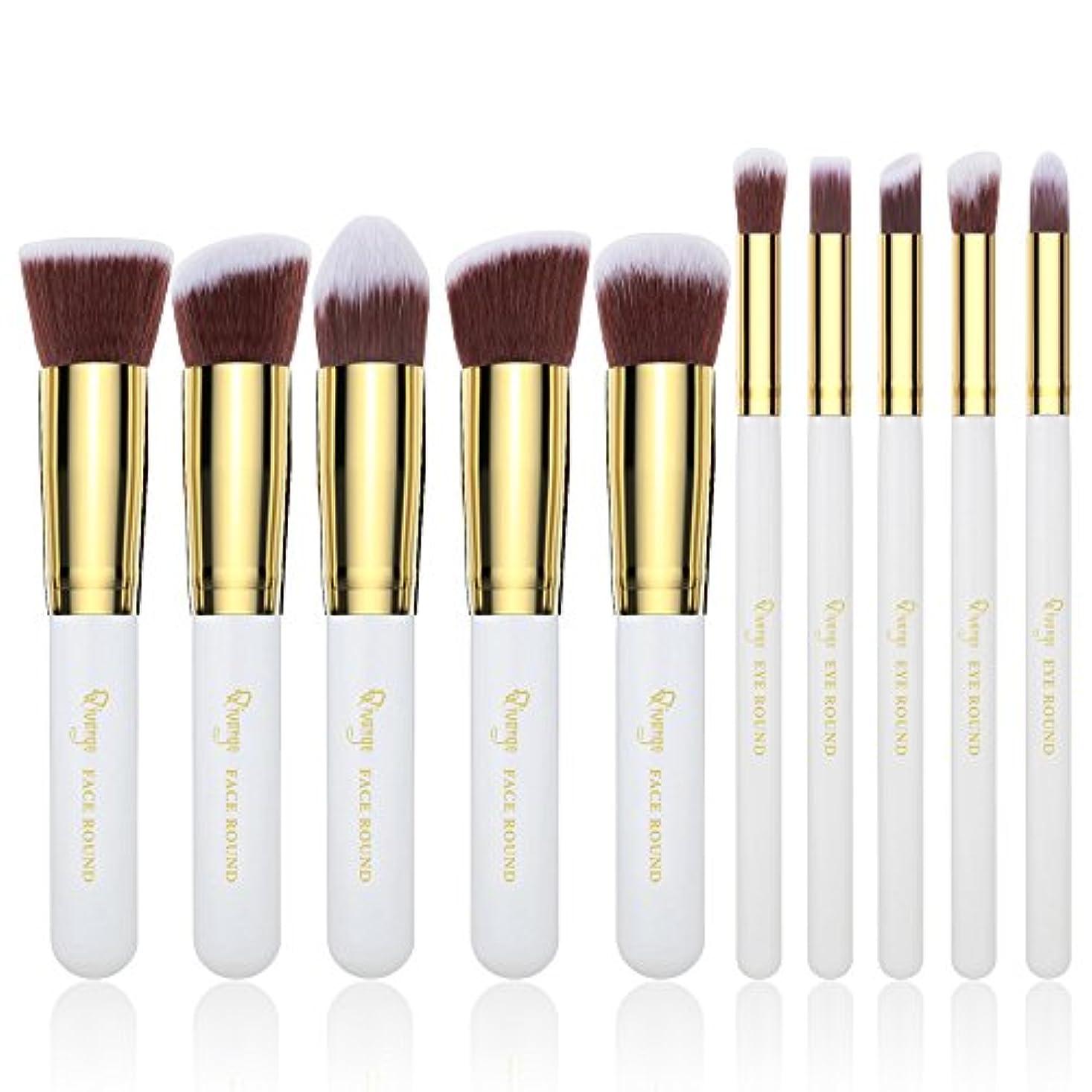 厳にぎやか石Qivange化粧筆 メイクアップブラシ 10本 高級繊維 基本的なメイクブラシセット 肌触り気持ちいい(ホワイト+ゴールド) …