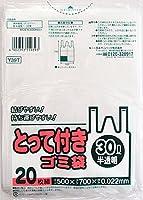 Y39T とって付き30L 半透明 20枚×30点セット (4902393559393)