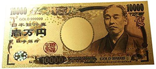 純金箔 一万円札 カラー ケースなし