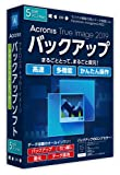 Acronis Acronis True Image 2019 5 Computers