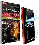 【ブルーライト87%カット】 XPERIA Z3 COMPACT ガラスフィルム ブルーライトカット 目を守る エクスペリア Z3 コンパクト 液晶保護 フィルム (SO-02G) ガラスザムライ【365日保証付き】