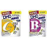 【セット買い】DHC ビタミンC(ハードカプセル)徳用90日分 & ビタミンBミックス 徳用90日分