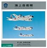 全日空商事 1/200 P-3C ORION HV 厚木 51FS ピーコック 完成品