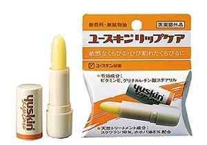 ユースキン リップケア 3.5g (薬用リップクリーム) 【医薬部外品】