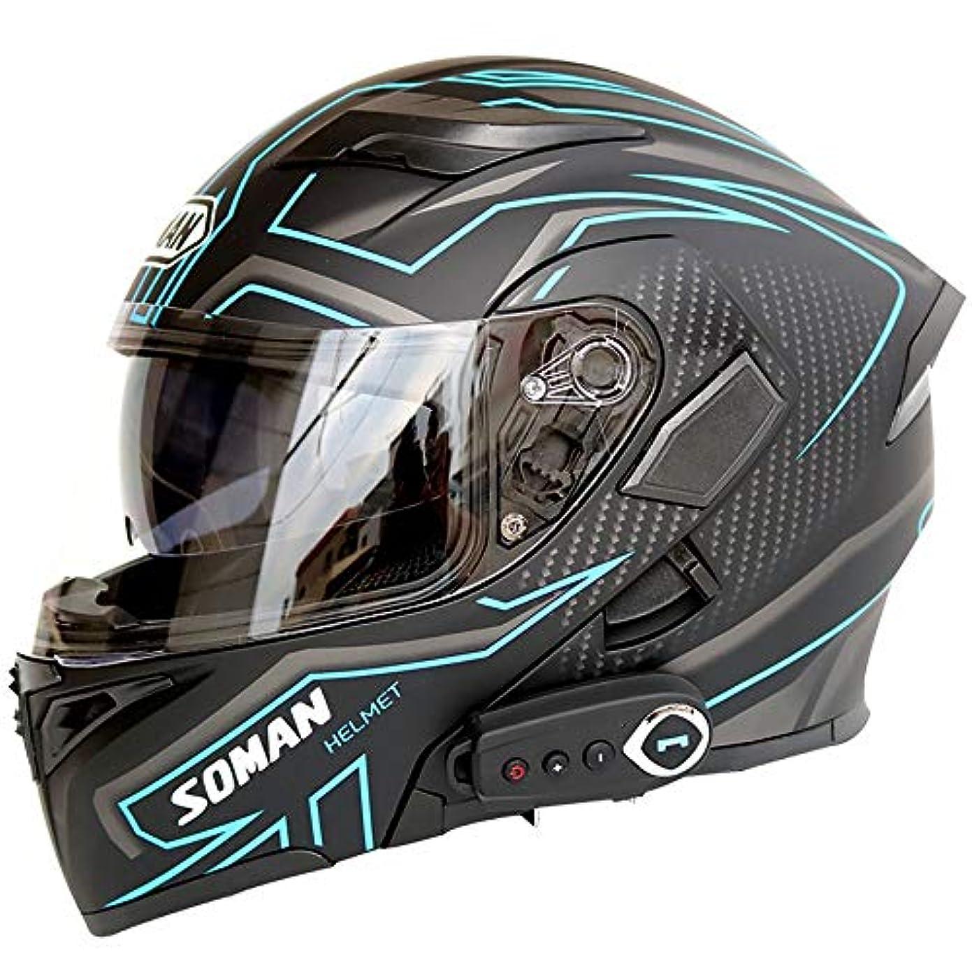 地下室バンガロー医薬ETH 男性と女性のためのオールシーズンオートバイのためのBluetoothヘルメットデュアルレンズはヘルメットを明らかに 保護 (色 : Blue, Size : XXL)