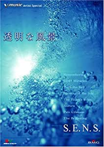 透明な風景 music by S.E.N.S. [DVD]