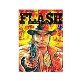 FLASH 2 (モーニングデラックス)