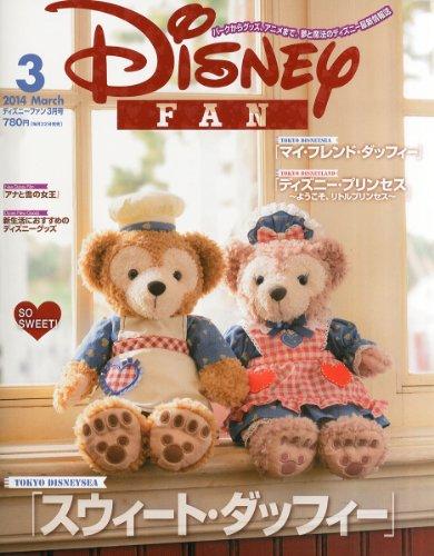 Disney FAN (ディズニーファン) 2014年 03月号 [雑誌]の詳細を見る