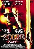 スコア/THE SCORE