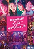 RINGOMUSUME 19th ANNIVERSARY LIVE ~20周年前年祭~ [DVD]