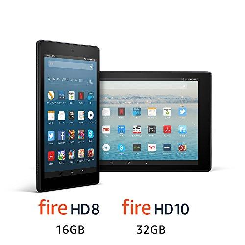 【セット買い】Fire HD 8 16GB + Fire HD 10 32G...