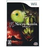 ネクロネシア - Wii