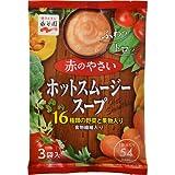 永谷園 ホットスムージースープ 赤のやさい 3袋入 フード 加工食品・惣菜 スープ・シチュー [並行輸入品]