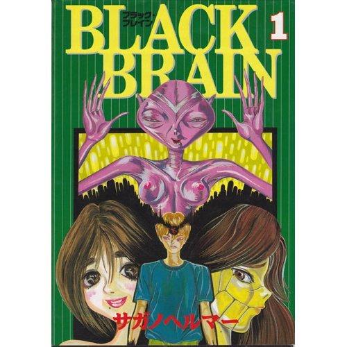 Black brain 1 (ヤングマガジンコミックス)の詳細を見る