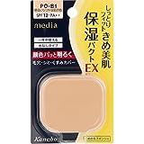 カネボウ メディア モイストフィットパクトEX<つめかえ> PO-B1(11g)