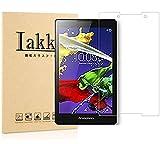 Millko Lenovo TAB2 8.0 / SoftBank Tab2 / ワイモバイル 501LV ガラスフィルム 専用 気泡ゼロ 飛散防止 8インチ レノボ タブ2 液晶保護フィルム 国産強化ガラス素材 クリア