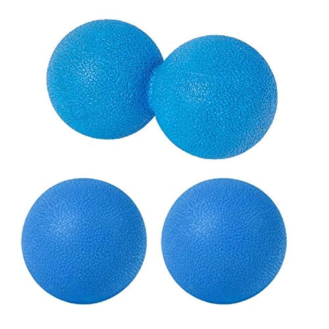 ルーチン取り付けキュービックsac taske マッサージボール ストレッチ ピーナッツ ツボ押し トリガーポイント 3個セット (ブルー)