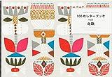 100枚レターブック from 北欧 ([バラエティ])