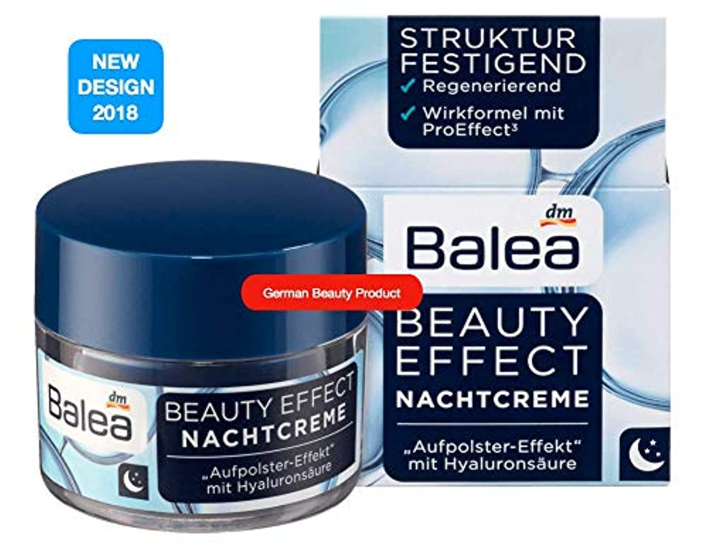 服を洗う一時解雇するカメラBalea Night Cream ナイトクリーム Beauty Effect, 50 ml