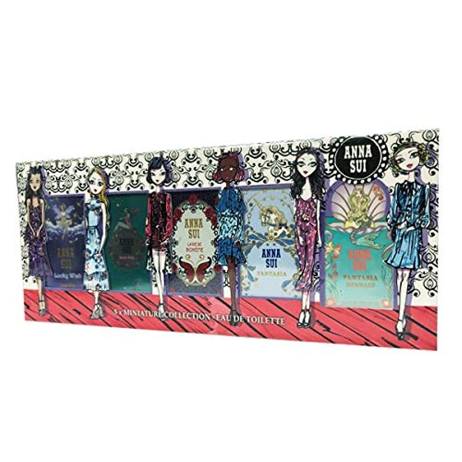 フローティング浴アプライアンスANNA SUI(アナスイ) アナスイ ミニ香水セット(トラディショナル) 5ml×5