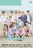 RIVERIVER Vol.18【カバーB版】表紙Apeace×ウラ表紙CODE-V