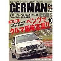 GERMAN CARS (ジャーマン カーズ) 2006年 10月号 [雑誌]