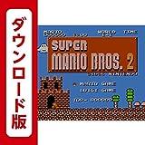 スーパーマリオブラザーズ2 [3DSで遊べるファミリーコンピュータソフト][オンラインコード]