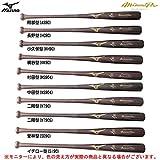 MIZUNO(ミズノ) ミズノプロ ロイヤルエクストラ 硬式用木製バット (1CJWH0010090)イチロー型(SI90) 84cm