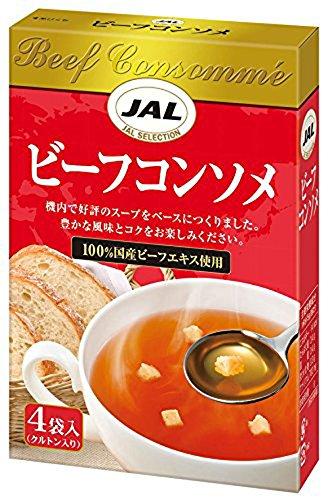 JAL『ビーフコンソメ』