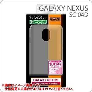 レイ・アウト GALAXY NEXUS SC-04D ケースハードコーティングシェルジャケット/クリア RT-SC04DC2/C