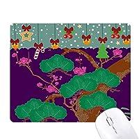 紫の日本文化の緑の木 ゲーム用スライドゴムのマウスパッドクリスマス