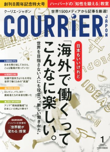 COURRiER Japon (クーリエ ジャポン) 2014年 01月号 [雑誌]の詳細を見る