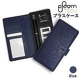 プルームテックプラス 収納ケース 財布 カード 収納ケース 本革ケース 軽量 プルームテックプラス 完全収納 電子タバコ VAPEケース ploom+ 手帳ケース 手帳型 プレゼント プルームテック マウスピース5個付け (Blue)