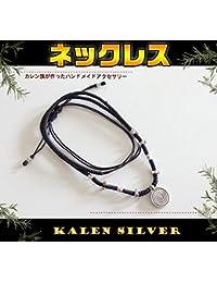 0001PPP/カレン族シルバーネックレス(10) 黒/【メイン】フリーサイズ