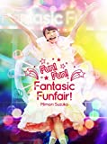 三森すずこLIVE映像第2弾 Mimori Suzuko Live 2015『Fun!Fun!Fantasic Funfair!』 [DVD]
