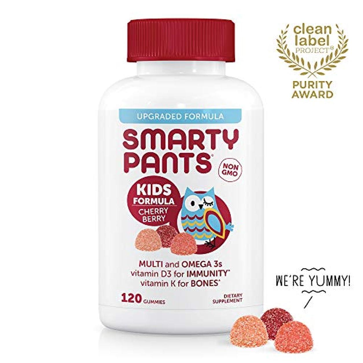 創傷メッセンジャー再生的SmartyPants キッズコンプリート マルチビタミン オメガ3フィッシュオイル ビタミンD3とB12 チェリー?ベリー グミ120個