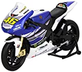 New Ray Toys 1:12 Scale Yamaha Monster 2013 YZR M1 #46 Rossi 57583 [並行輸入品]
