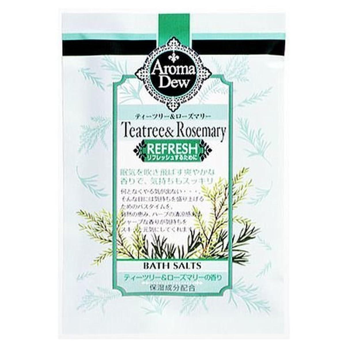 草職業落ち着かないアロマデュウ バスソルト ティーツリー&ローズマリーの香り ティーツリー&ローズ