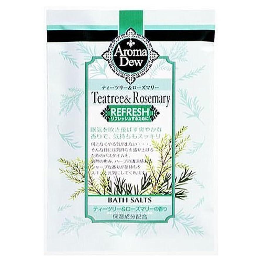 時々ニックネーム準備したアロマデュウ バスソルト ティーツリー&ローズマリーの香り ティーツリー&ローズ