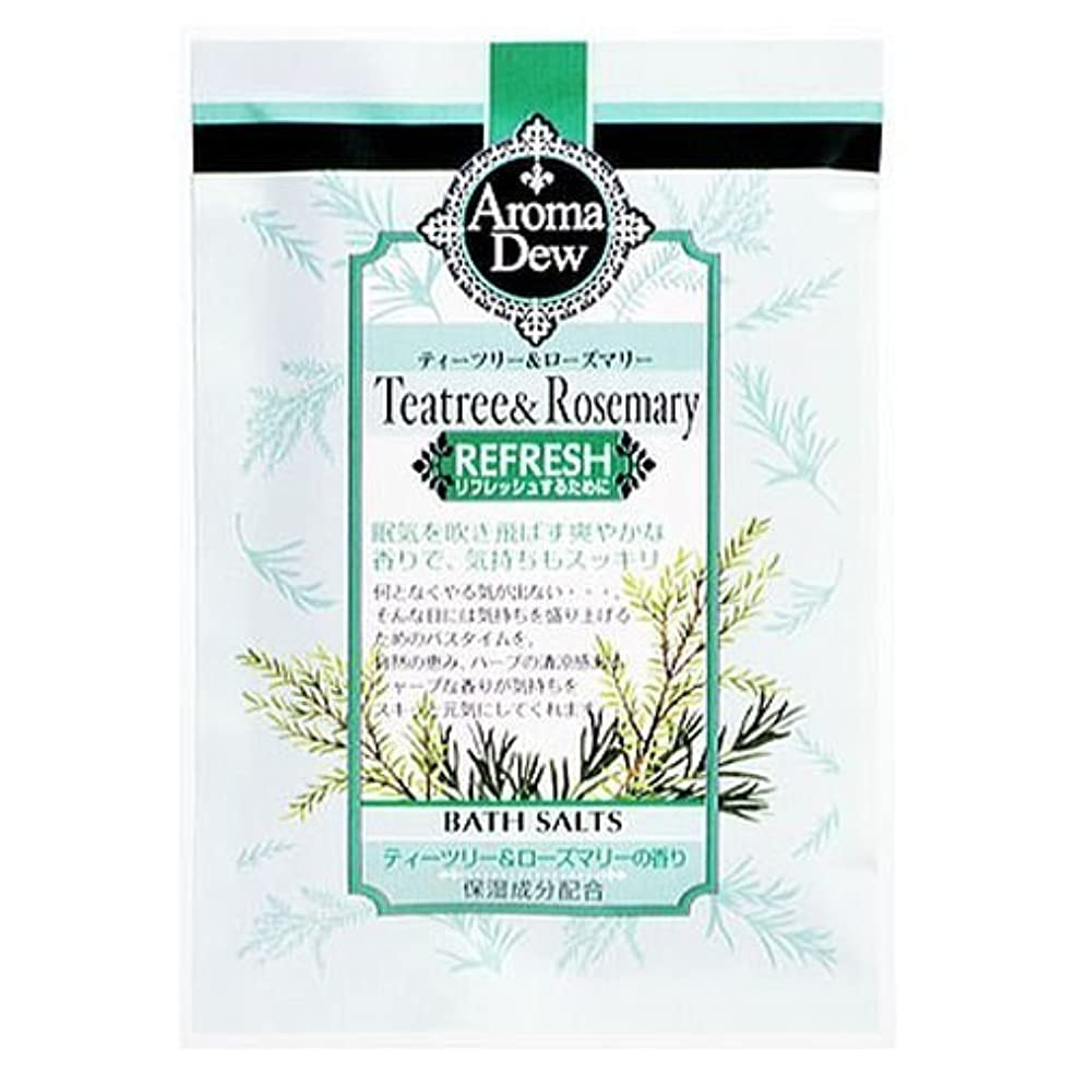 もろいエリート蚊アロマデュウ バスソルト ティーツリー&ローズマリーの香り ティーツリー&ローズ