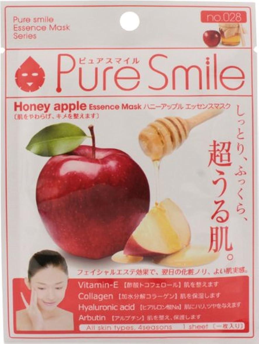 レインコートエコー玉ピュアスマイルエッセンスマスクシリーズ ハニーアップル10枚セット