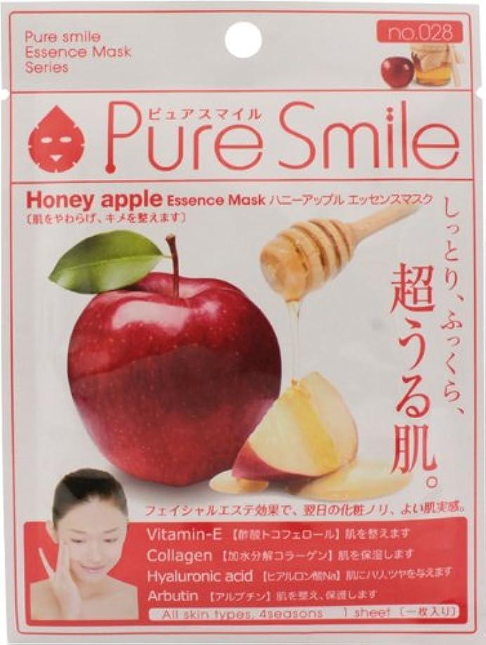 出席かかわらず診療所ピュアスマイルエッセンスマスクシリーズ ハニーアップル20枚セット