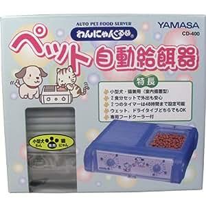YAMASA(山佐時計計器) 自動給餌器 わんにゃんぐるめ CD-400 クリア